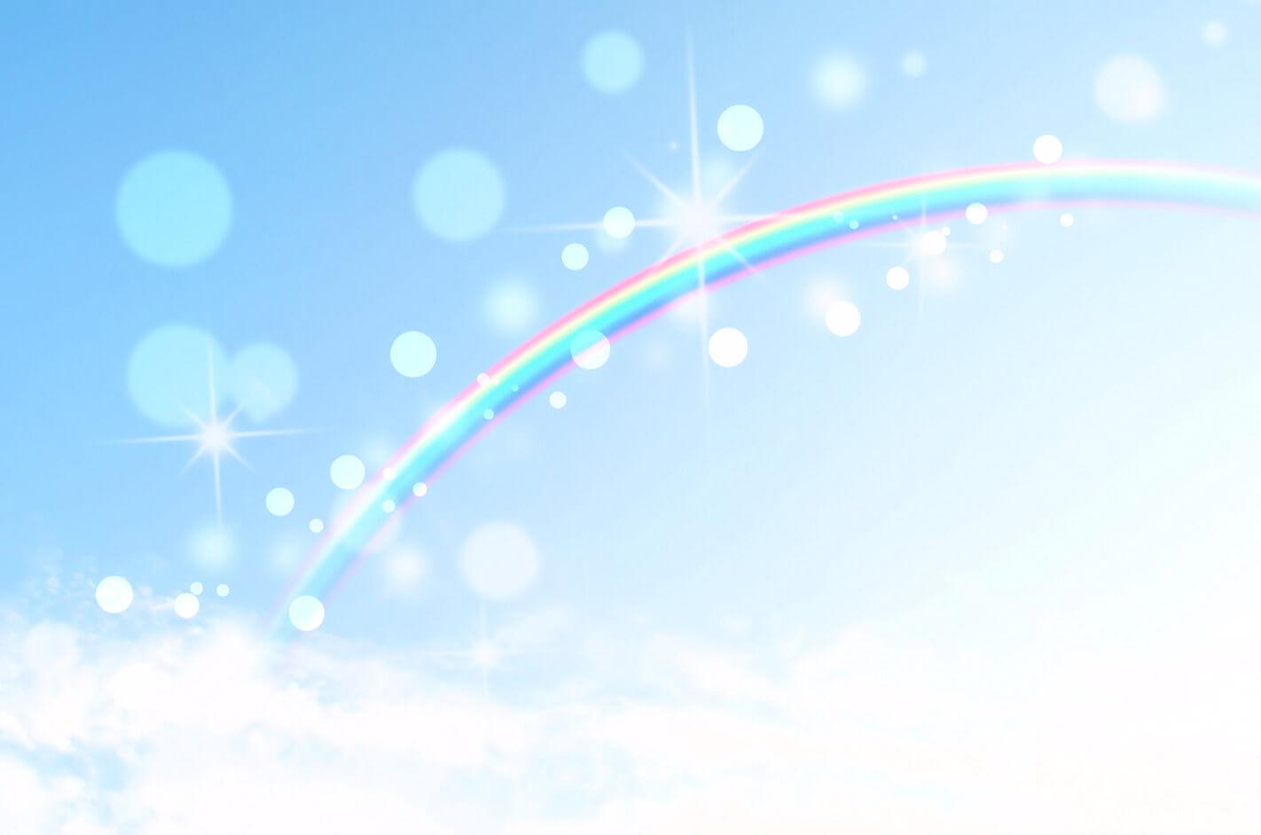 星空に架かる虹の橋