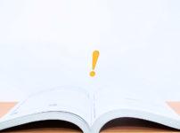 問題解決の本イメージ