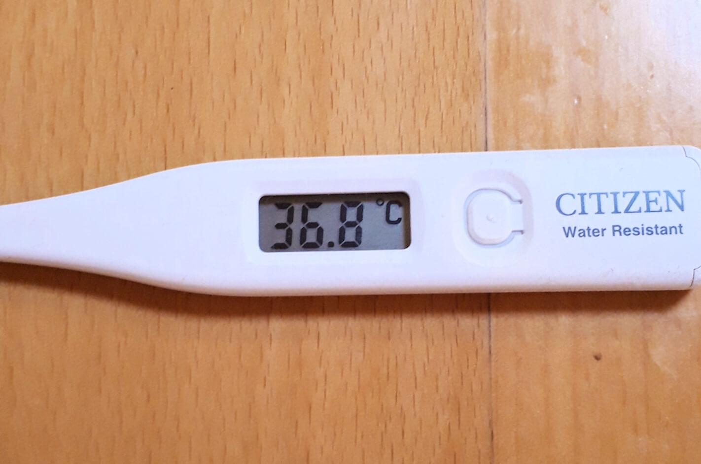 36.8℃の体温計