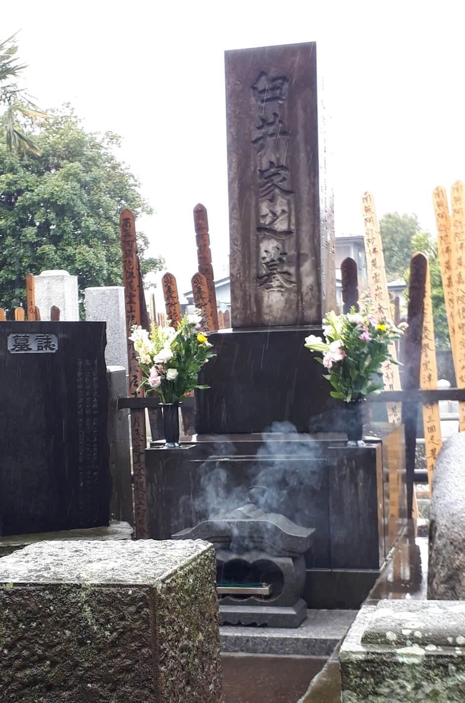 杉並区西方寺霊気肇祖臼井甕男先生のお墓-遠景