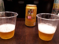レイキの実験|ビール篇