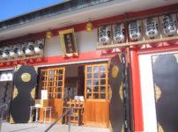 氷川神社さん@池袋