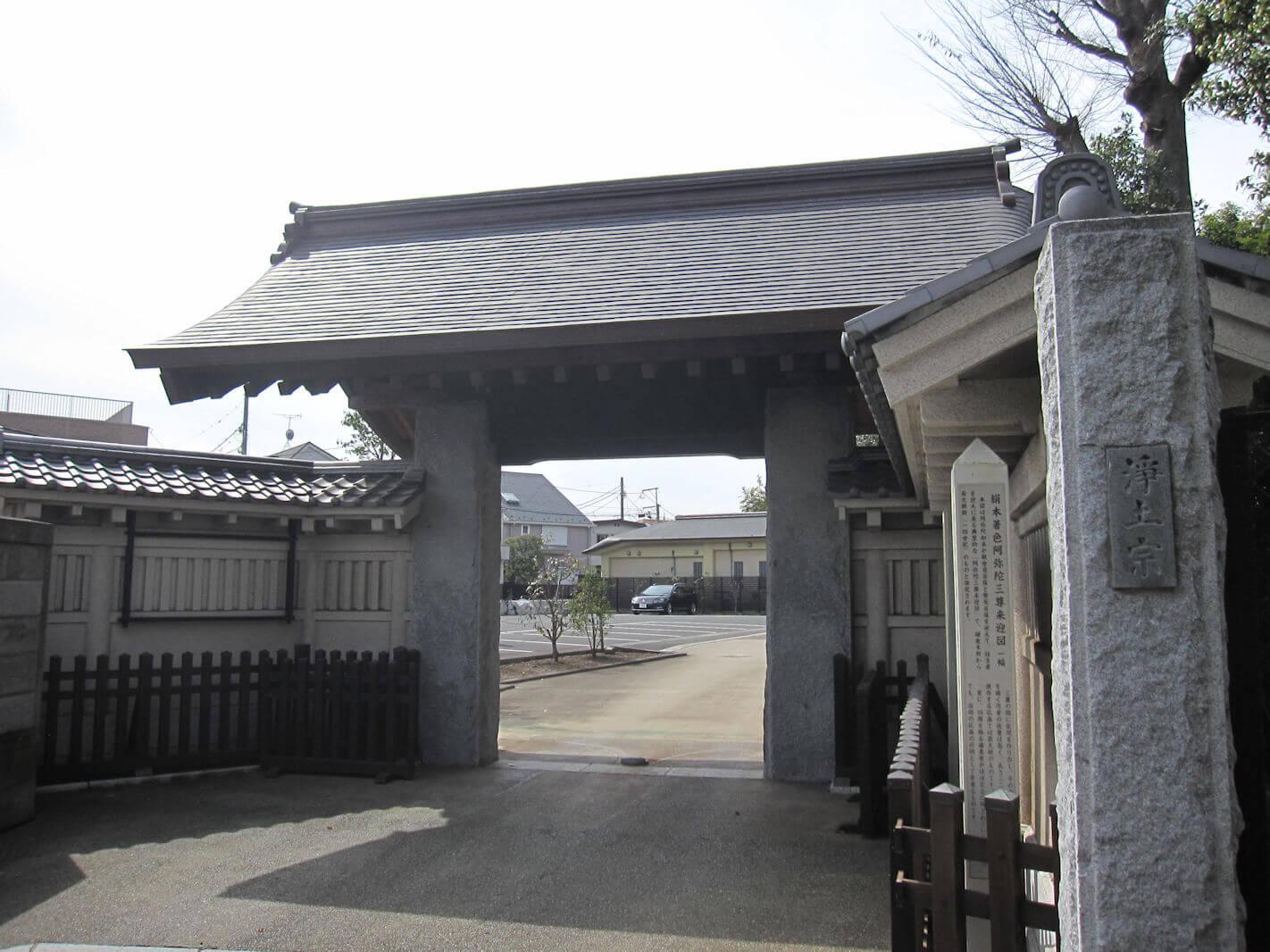 西方寺の入口(正面2)