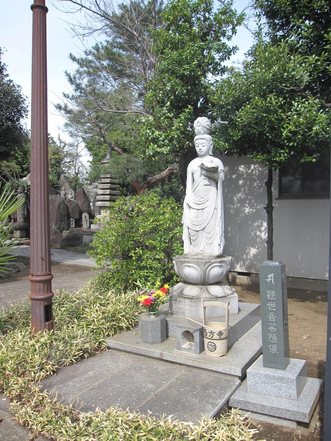 西方寺(観世音菩薩様・正面)