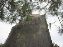 西方寺(臼井甕男先生のお墓の石碑2)