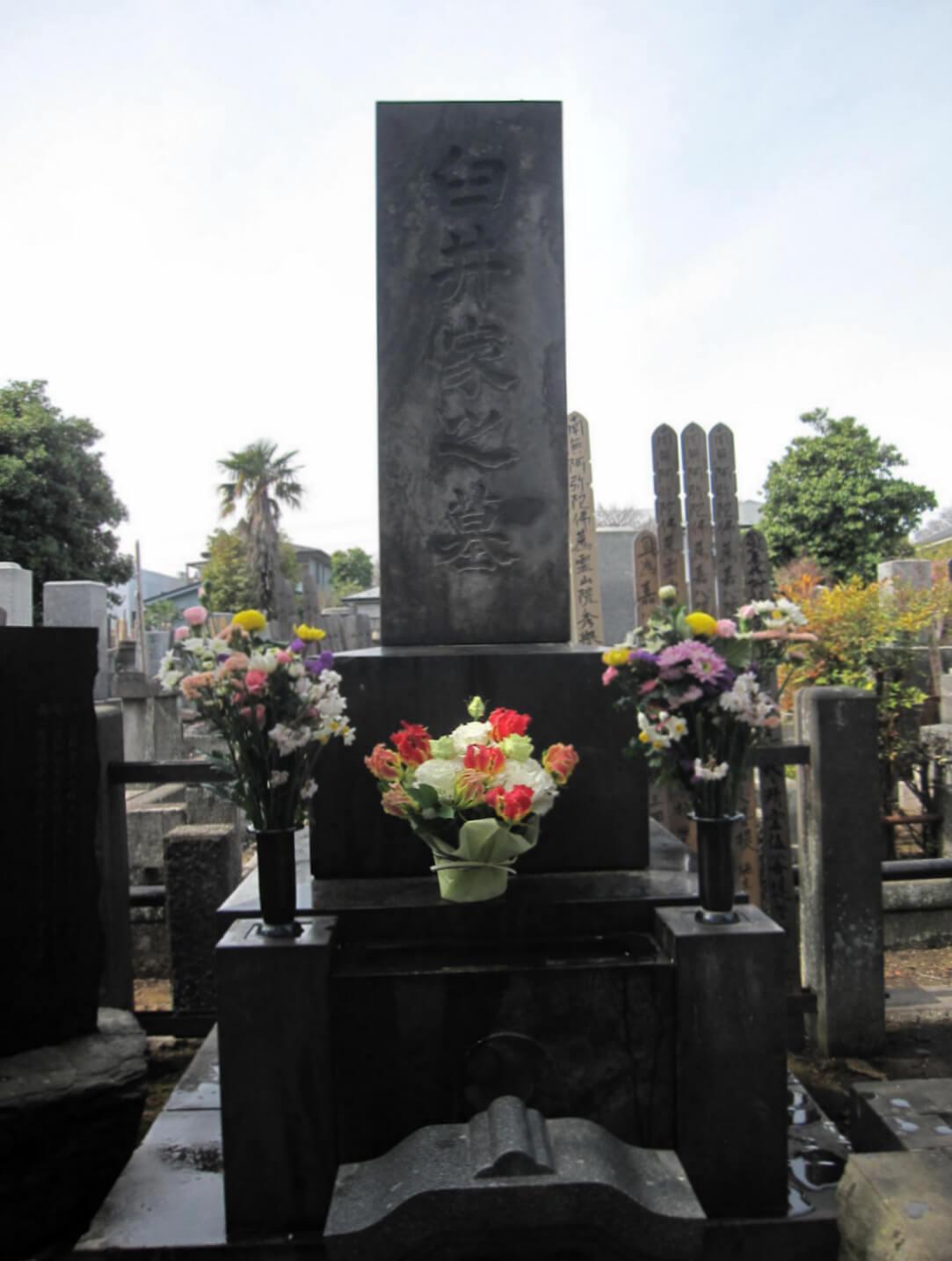 西方寺(臼井甕男先生のお墓2)