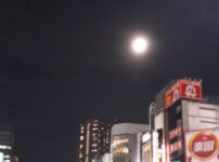 射手座の満月前日のほぼ満月