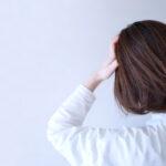 自分軸を思い悩む女性